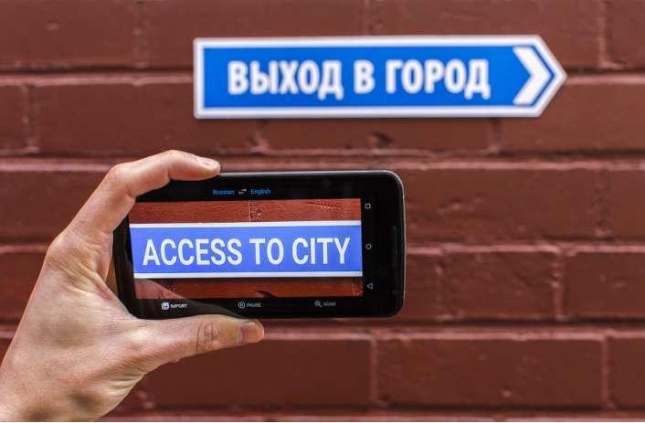 Google-translate (FILEminimizer)
